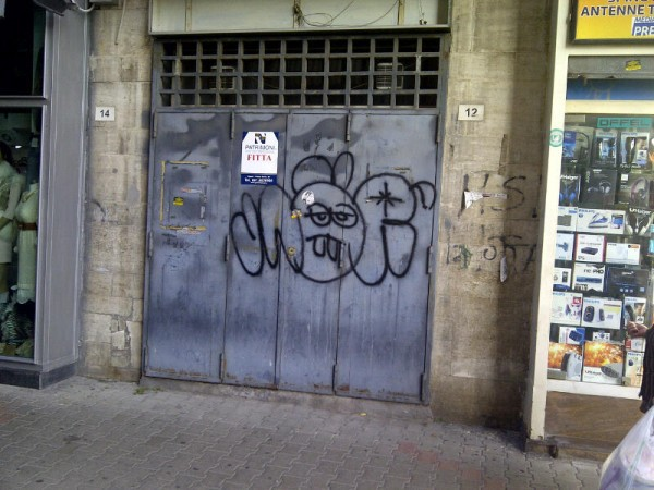 Negozio / Locale in affitto a Casavatore, 9999 locali, prezzo € 450 | Cambio Casa.it