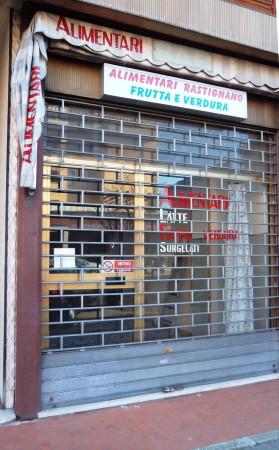 Negozio-locale in Vendita a Pianoro Centro: 1 locali, 80 mq